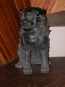 Palace Foo Dog (Female)